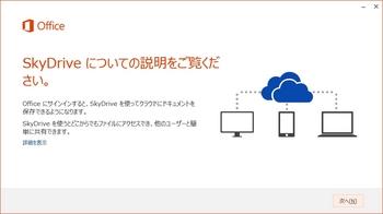 office2013-13.JPG