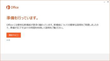office2013-14.JPG