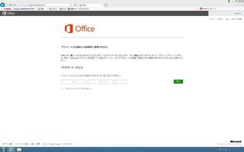 office2013-6!.jpg