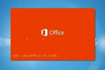 office2013-9!.jpg